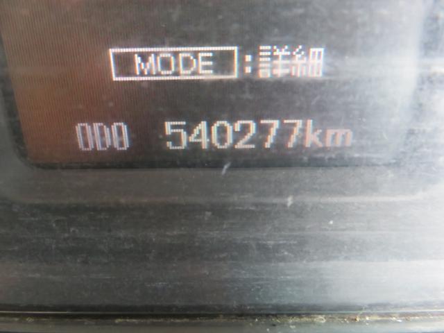 三菱ふそう ファイター 4t冷蔵冷凍車サイドドア付