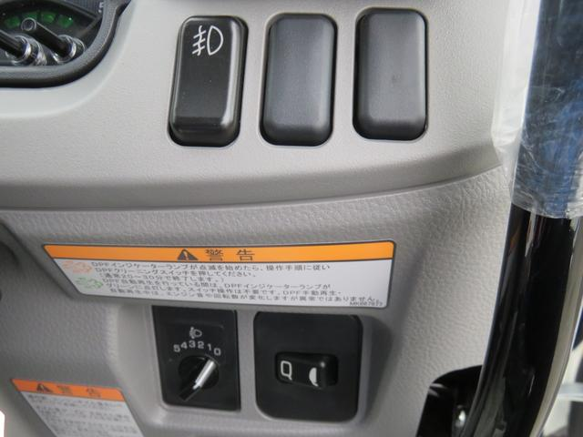 2t 全低床 強化ダンプ 衝突被害軽減ブレーキ 新型4P10+エンジンbluetoothオーディオ 左電格ミラー フォグランプ サイドバイザー ETC付(16枚目)