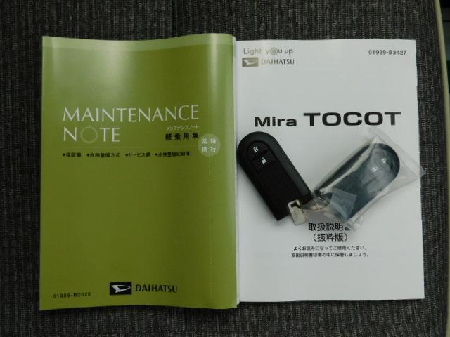 DAIHATSU MIRA TOCOT