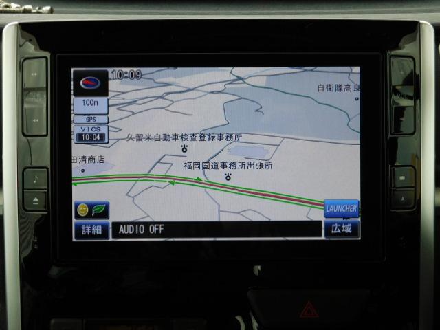 ☆純正8インチ地デジ内蔵メモリーナビ☆ ナビがあれば初めて行く所も安心♪ DVDビデオ再生 CD録音 Bluetoothと機能も充実。