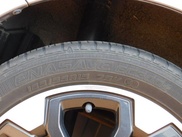 G SA ワンオーナー車 左右スライドリヤドア LEDヘッドライト キーフリー 走行距離12,319km(40枚目)