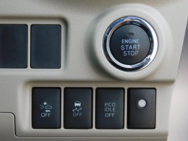 スタイルG SAII ワンオーナー フルセグ内蔵メモリーナビ LEDヘッドライト キーフリー(20枚目)