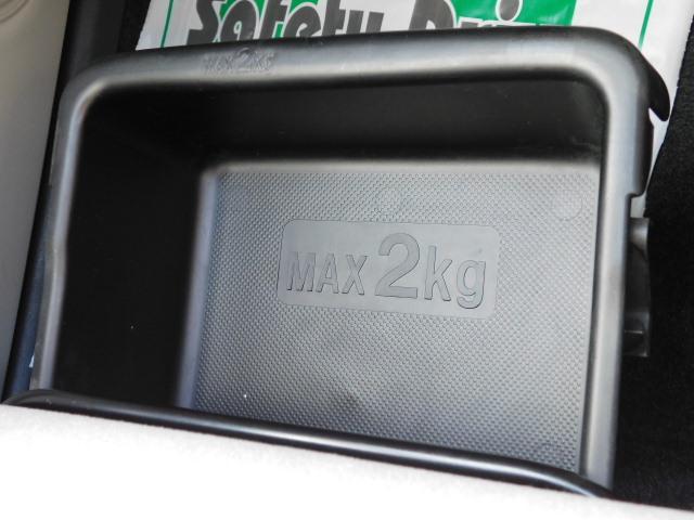 スタイルG SAII ワンオーナー フルセグ内蔵メモリーナビ LEDヘッドライト キーフリー(28枚目)
