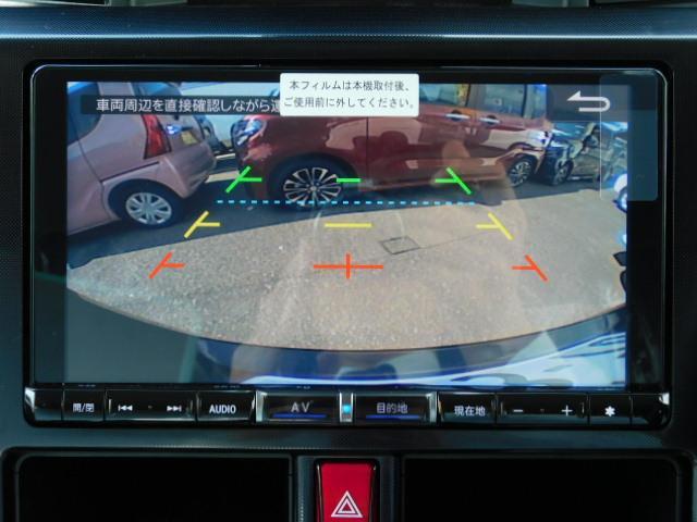 バックや駐車時の強い見方バックカメラ付♪