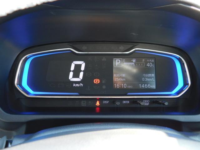 X SAIII ワンオーナー LEDヘッドライト キーレス 走行距離1,466km(17枚目)