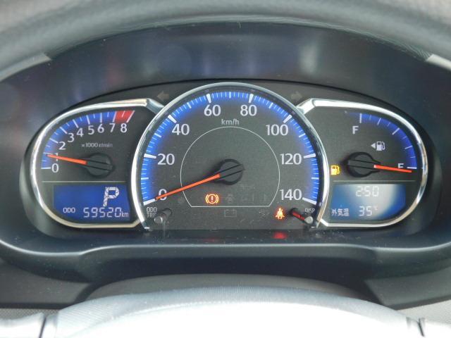 カスタムX ワンオーナー車 ワンセグ内蔵メモリーナビ バックモニター LEDヘッドライト キーフリー 走行距離59,520km(17枚目)