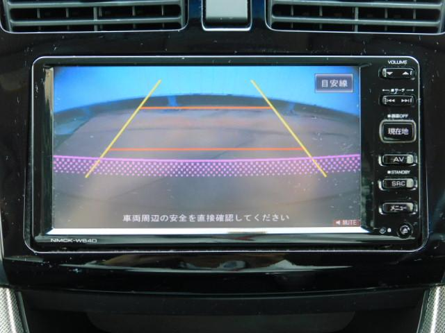 カスタムX ワンオーナー車 ワンセグ内蔵メモリーナビ バックモニター LEDヘッドライト キーフリー 走行距離59,520km(19枚目)