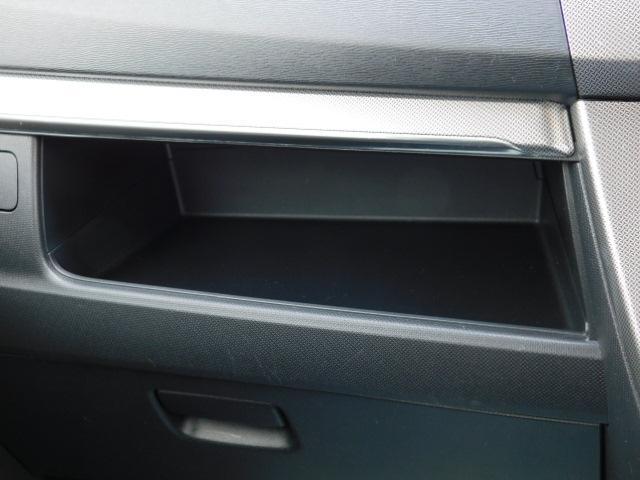 カスタムX ワンオーナー車 ワンセグ内蔵メモリーナビ バックモニター LEDヘッドライト キーフリー 走行距離59,520km(25枚目)
