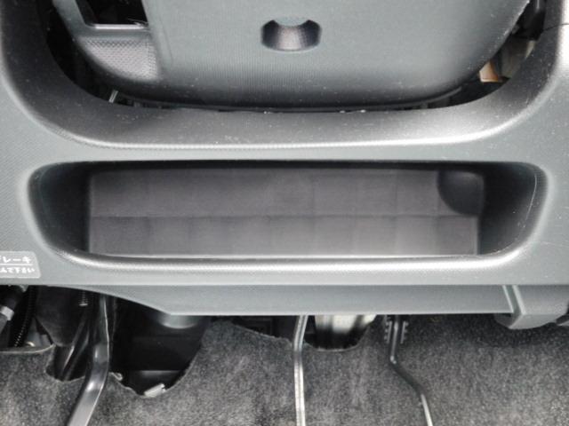 カスタムX ワンオーナー車 ワンセグ内蔵メモリーナビ バックモニター LEDヘッドライト キーフリー 走行距離59,520km(29枚目)