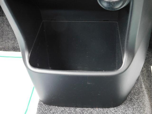 カスタムX ワンオーナー車 ワンセグ内蔵メモリーナビ バックモニター LEDヘッドライト キーフリー 走行距離59,520km(30枚目)