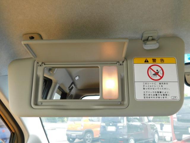 カスタムX ワンオーナー車 ワンセグ内蔵メモリーナビ バックモニター LEDヘッドライト キーフリー 走行距離59,520km(35枚目)