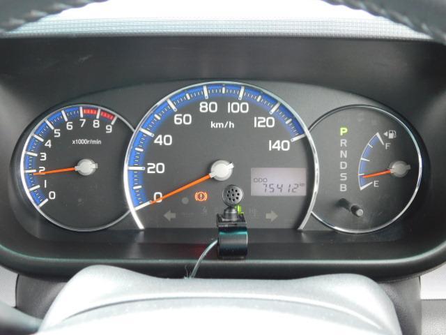 カスタムG ワンオーナー車 フルセグ内蔵メモリーナビ HIDヘッドライト キーフリー 走行距離75,412km(17枚目)
