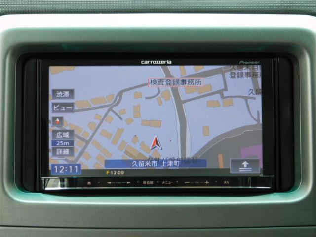 カスタムG ワンオーナー車 フルセグ内蔵メモリーナビ HIDヘッドライト キーフリー 走行距離75,412km(18枚目)
