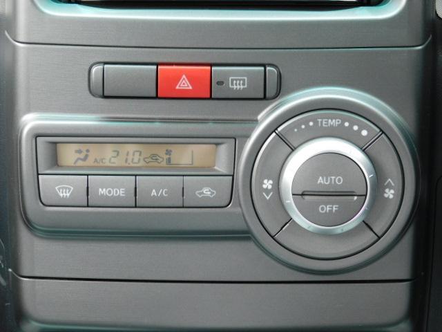 カスタムG ワンオーナー車 フルセグ内蔵メモリーナビ HIDヘッドライト キーフリー 走行距離75,412km(19枚目)