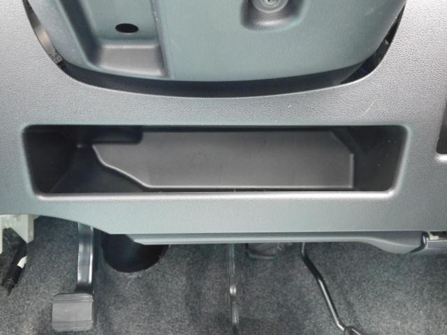 カスタムG ワンオーナー車 フルセグ内蔵メモリーナビ HIDヘッドライト キーフリー 走行距離75,412km(26枚目)