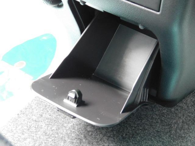 カスタムG ワンオーナー車 フルセグ内蔵メモリーナビ HIDヘッドライト キーフリー 走行距離75,412km(28枚目)