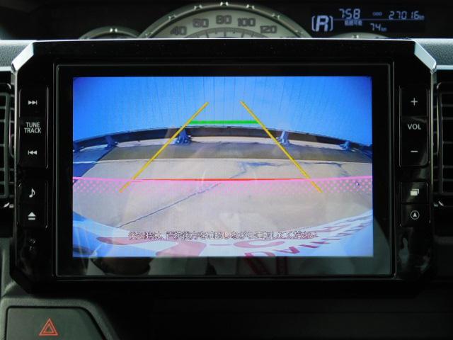 Gターボ レジャーエディションSAII 純正8インチ地デジ内蔵メモリーナビ バックモニター ETC LEDヘッドライト 左右パワースライドリヤドア キーフリー 走行距離27,016km(19枚目)