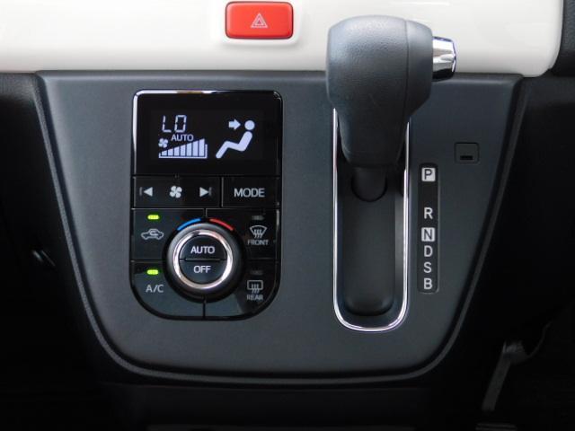 G SAIII 弊社デモカーUP車 純正パノラマモニター対応カメラ付 LEDヘッドライト シートヒーター付(運転席/助手席) キーフリー 走行距離9,401km(18枚目)