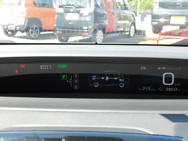S ワンオーナー車 フルセグ内蔵メモリーナビ バックモニター LEDヘッドライト キーフリー 走行距離29,037km(17枚目)