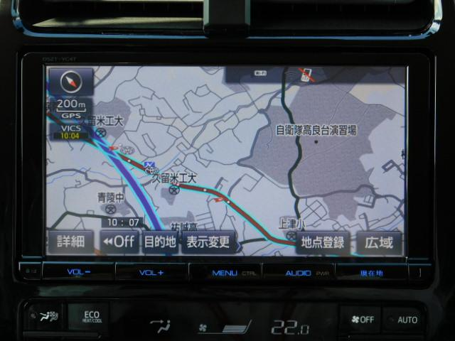 S ワンオーナー車 フルセグ内蔵メモリーナビ バックモニター LEDヘッドライト キーフリー 走行距離29,037km(18枚目)