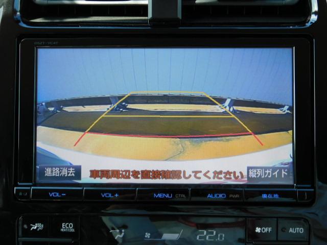 S ワンオーナー車 フルセグ内蔵メモリーナビ バックモニター LEDヘッドライト キーフリー 走行距離29,037km(19枚目)