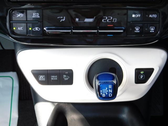 S ワンオーナー車 フルセグ内蔵メモリーナビ バックモニター LEDヘッドライト キーフリー 走行距離29,037km(20枚目)