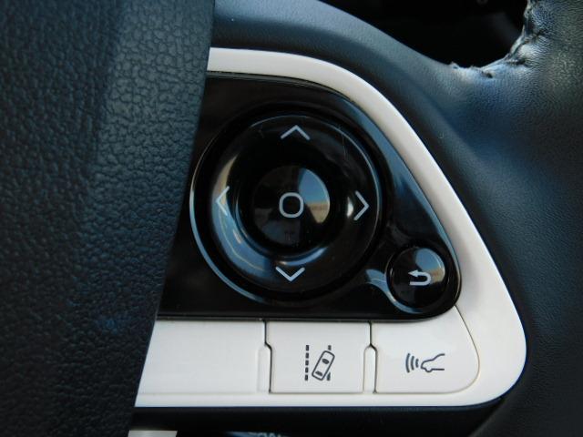 S ワンオーナー車 フルセグ内蔵メモリーナビ バックモニター LEDヘッドライト キーフリー 走行距離29,037km(22枚目)