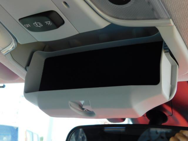 S ワンオーナー車 フルセグ内蔵メモリーナビ バックモニター LEDヘッドライト キーフリー 走行距離29,037km(28枚目)