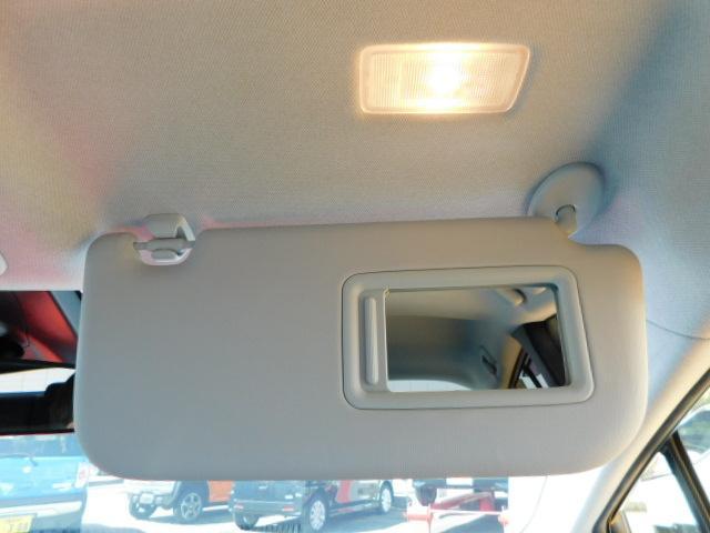 S ワンオーナー車 フルセグ内蔵メモリーナビ バックモニター LEDヘッドライト キーフリー 走行距離29,037km(32枚目)