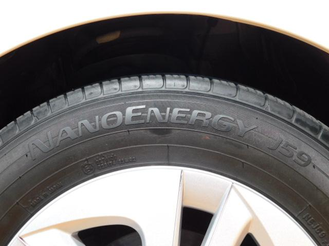S ワンオーナー車 フルセグ内蔵メモリーナビ バックモニター LEDヘッドライト キーフリー 走行距離29,037km(39枚目)