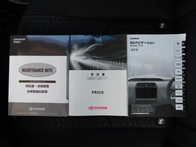 S ワンオーナー車 フルセグ内蔵メモリーナビ バックモニター LEDヘッドライト キーフリー 走行距離29,037km(40枚目)