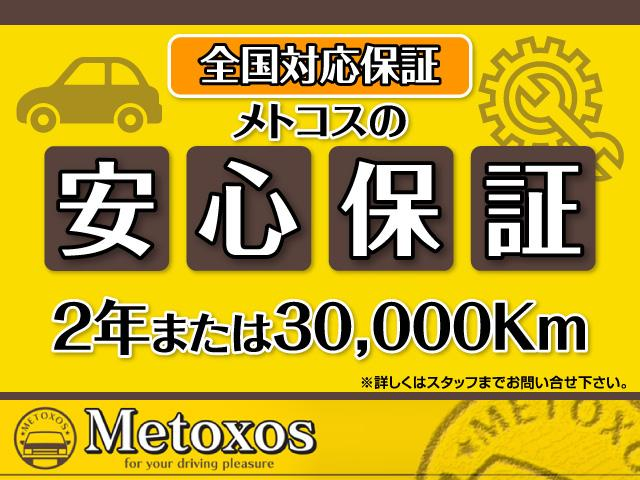 日産 デイズルークス ハイウェイスター X Gパッケージ 2年3万キロ保証