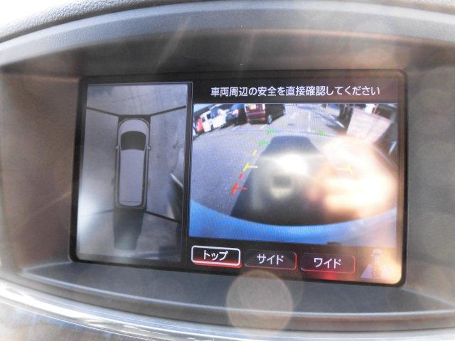 ライダー 黒本革シート パワーシート 2年3万キロ保証(10枚目)