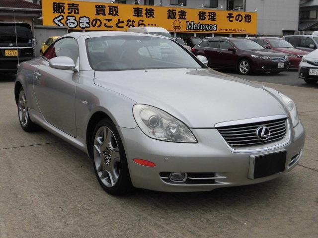 「レクサス」「SC」「オープンカー」「福岡県」の中古車3
