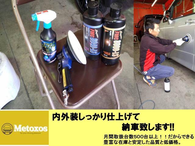 「レクサス」「SC」「オープンカー」「福岡県」の中古車18