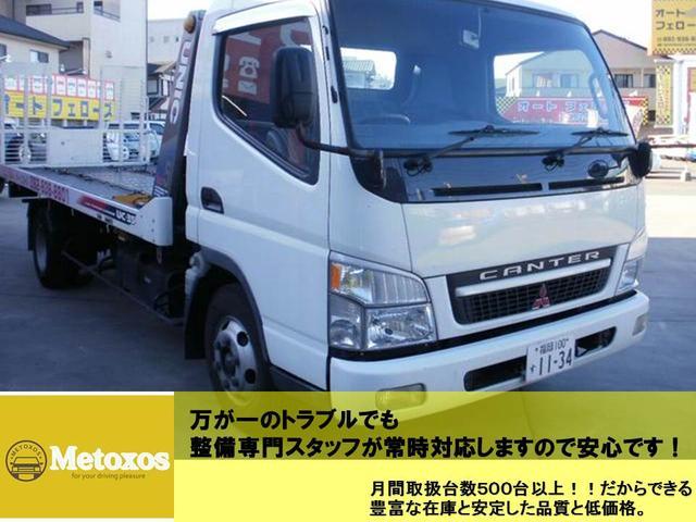 「レクサス」「SC」「オープンカー」「福岡県」の中古車22