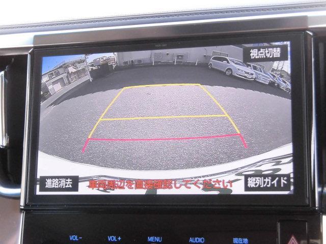 「トヨタ」「ヴェルファイア」「ミニバン・ワンボックス」「福岡県」の中古車6