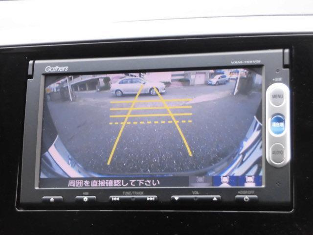 「ホンダ」「オデッセイ」「ミニバン・ワンボックス」「福岡県」の中古車6