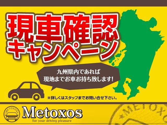 「マツダ」「CX-5」「SUV・クロカン」「福岡県」の中古車3