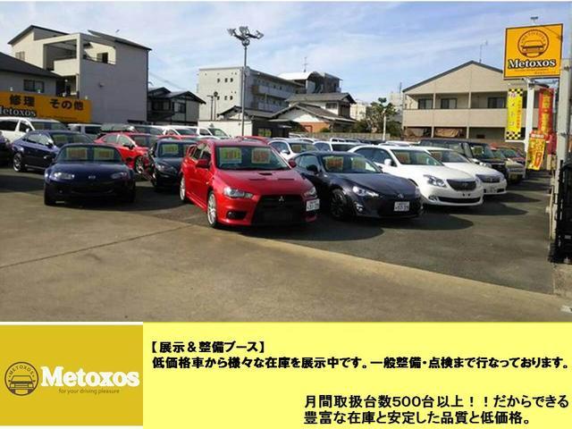 G 半年5000km保証 スロープ式車いす移動車ウインチ車いす固定装置社外オーディオスマートキー(25枚目)