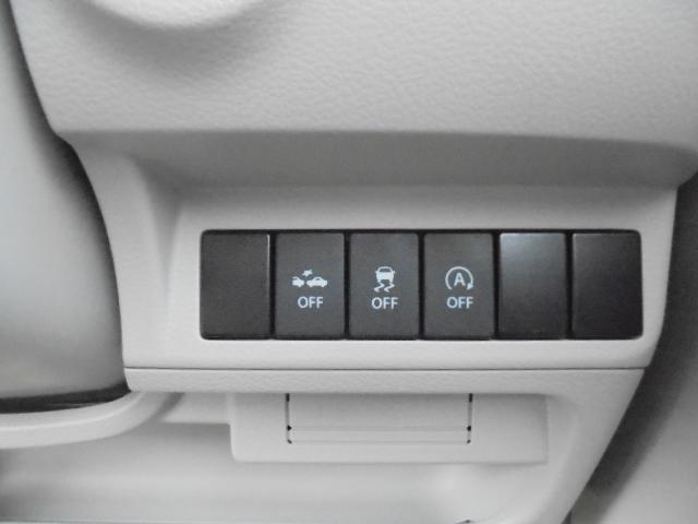 X 半年5000km保証 8インチナビTVレーダーブレーキサポートアイドリングストップエネチャージキセノンライトシートヒータースマートキーウィンカーミラー(16枚目)