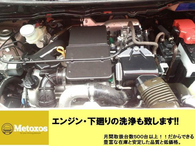 X 半年5000km保証 8インチナビTVレーダーブレーキサポートアイドリングストップエネチャージキセノンライトシートヒータースマートキーウィンカーミラー(24枚目)