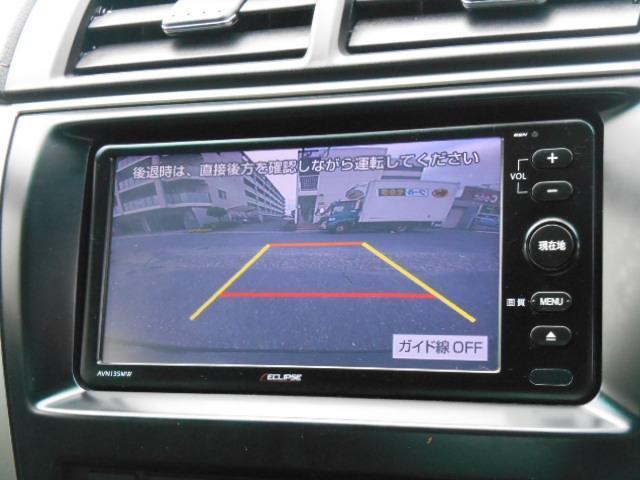 ハイブリッド Gパッケージ 半年5000km保証 ナビTVBカメラスマートキーキセノンライトETCクルーズコントロールウィンカーミラー(12枚目)