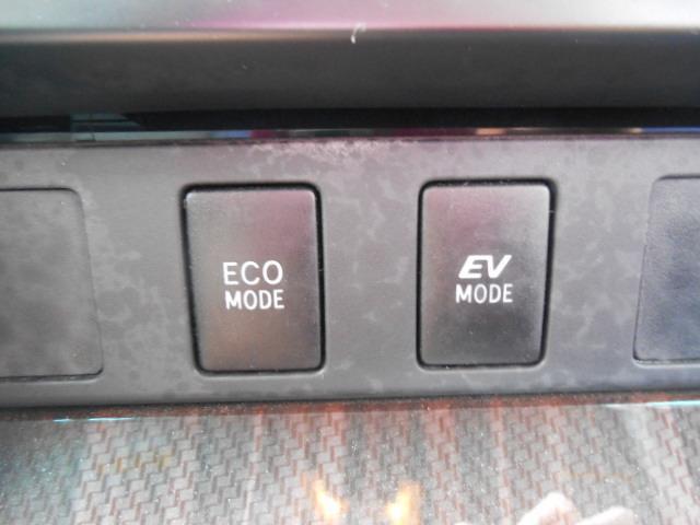 ハイブリッド Gパッケージ 半年5000km保証 ナビTVBカメラスマートキーキセノンライトETCクルーズコントロールウィンカーミラー(17枚目)