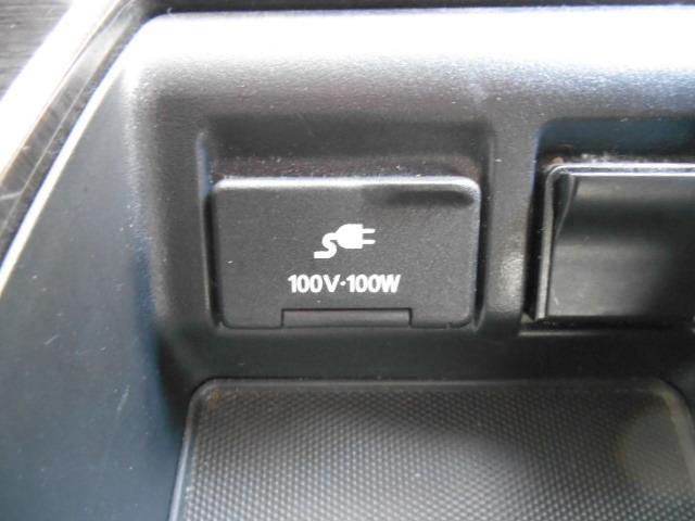 250ハイウェイスターアーバンクロム 半年5000km保証 ナビTVフリップダウンモニターアラウンドビューモニターETC両側パワースライドドアオートステップハーフレーザーシートキセノンライトインテリキーコーナーセンサーウィンカーミラー(15枚目)