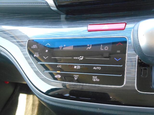 ハイブリッドアブソルート・ホンダセンシンアドバンスP 半年5000km保証 インターナビTVマルチビューカメラ両側パワースライドドアスマートキーETCハーフレーザーシートLEDライトクルーズコントロールドライブレコーダーウィンカーミラー(12枚目)