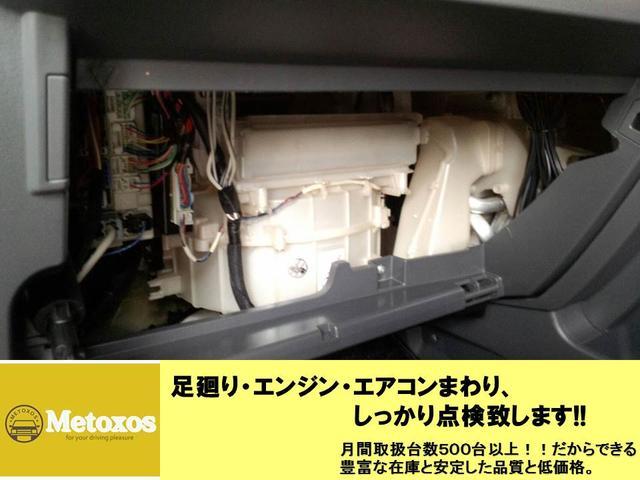 X VセレクションII 半年5000km保証 ナビTVBカメラ両側パワースライドドアi-STOPクルーズコントロールETCエマージェンシーブレーキインテリキーウィンカーミラー(23枚目)