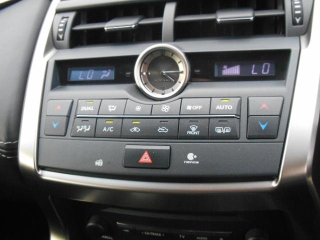 NX200t 半年5000km保証 マルチナビTVスマートキーSブラインド&BカメラLEDライトETCクルーズコントロールi-STOPウィンカーミラー(12枚目)