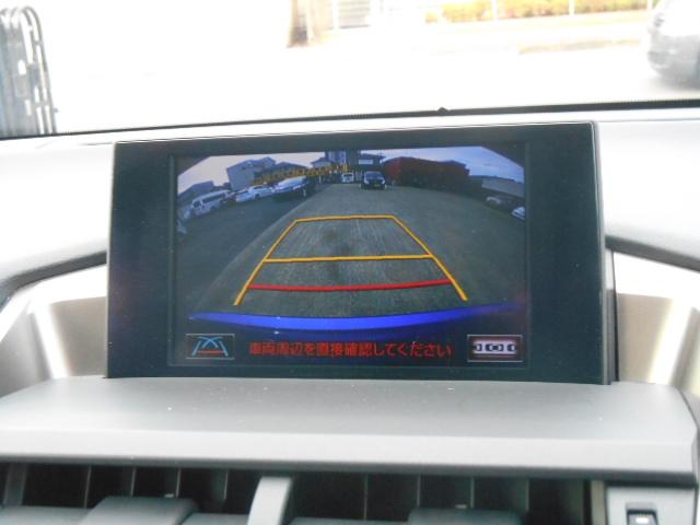 NX200t 半年5000km保証 マルチナビTVスマートキーSブラインド&BカメラLEDライトETCクルーズコントロールi-STOPウィンカーミラー(13枚目)