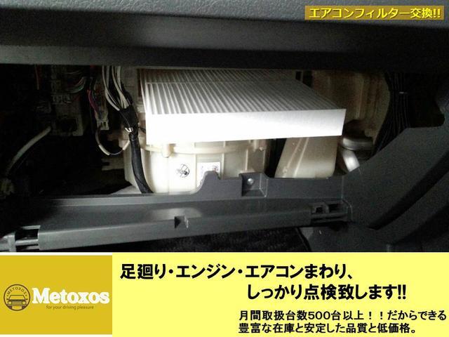 NX200t 半年5000km保証 マルチナビTVスマートキーSブラインド&BカメラLEDライトETCクルーズコントロールi-STOPウィンカーミラー(22枚目)